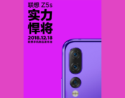 Lenovo Z5s Teased with Snapdragon 678 & Android 9 Pie